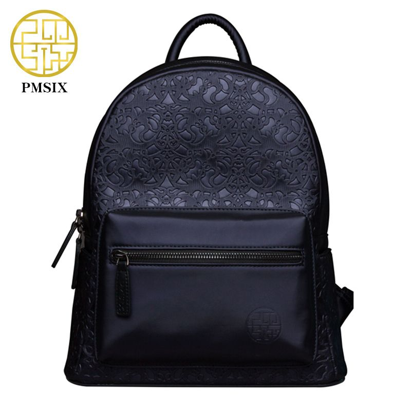PMSIX 2017 Summer New Embossed Pu Leather Backpack Vintage Black School Bags  For Teenage Girls Luxury Brand Women Bag P940001 456080eef5
