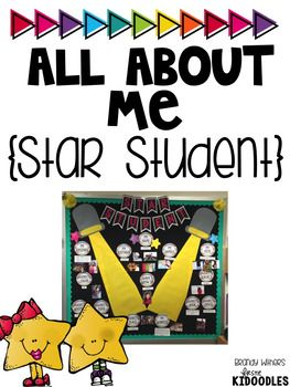 All About Me Star Student Pack is part of home Letters Student - Celebrate your students each week with this fun packet with daily activities to learn more about them! This pack includes all the materials needed for a bulletin board display, parent letters home, and more to help make your students feel special and have their