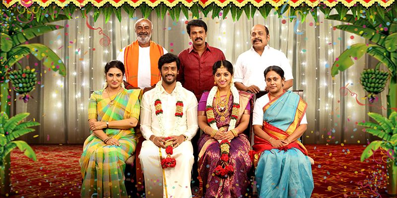 Thirumanam Movie Review