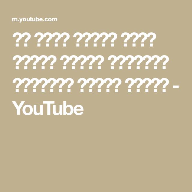 هل تعرف كيفية قيام الليل اليكم الطريقة الصحيحة لقيام الليل Youtube Youtube Teach Arabic New Tricks