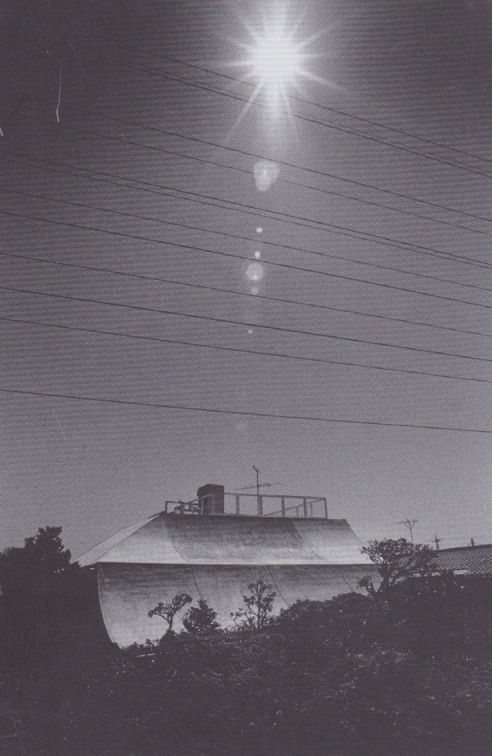 Kazuo Shinohara - House Under High Voltage Lines - Japan - 1981 ...