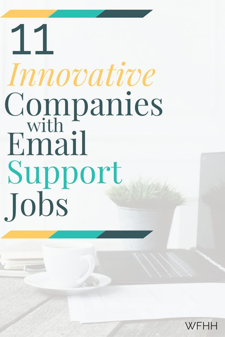 11 Innovative Companies with Email Support Jobs | Innovative ...