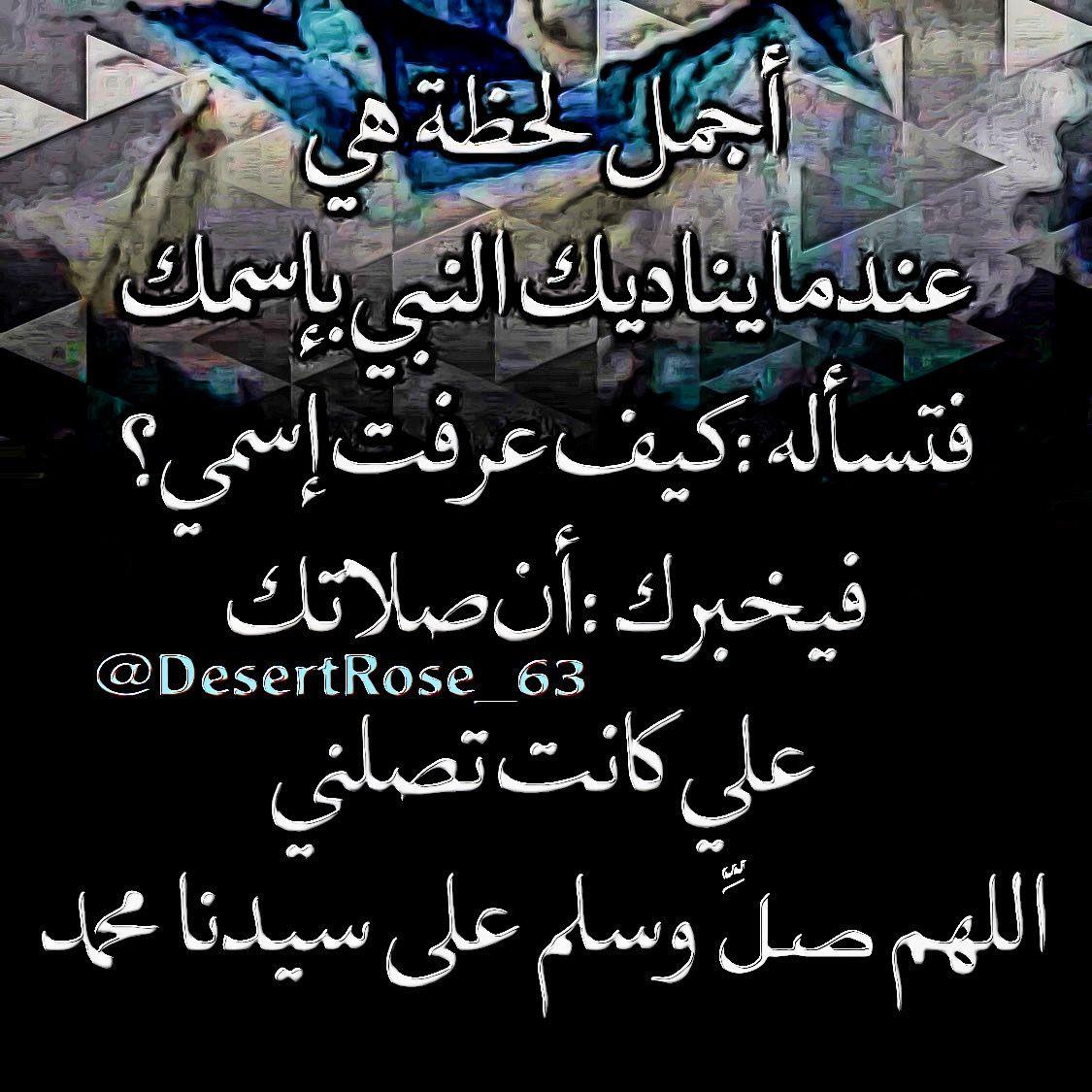 طابت جمعتكم وجميع أيامكم بذكر الله والصلاة على رسول الله Allah Arabic Calligraphy Calligraphy