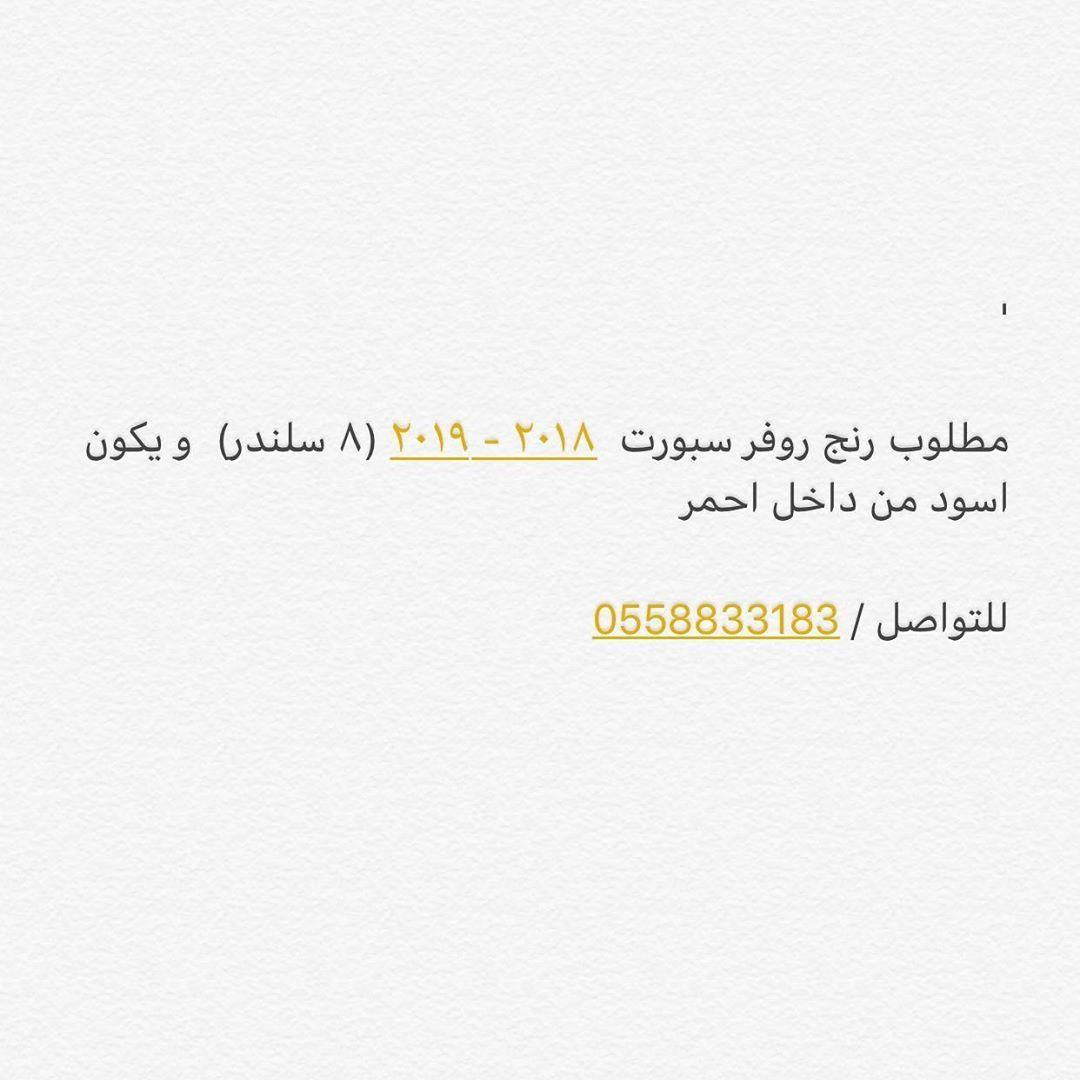 Car Cars Uae Dubai Smsar Dxb Alain Sharjah Adman العين الشارقة راك أبوظبي سيارات سيارا Super Cars Credit Card Offers