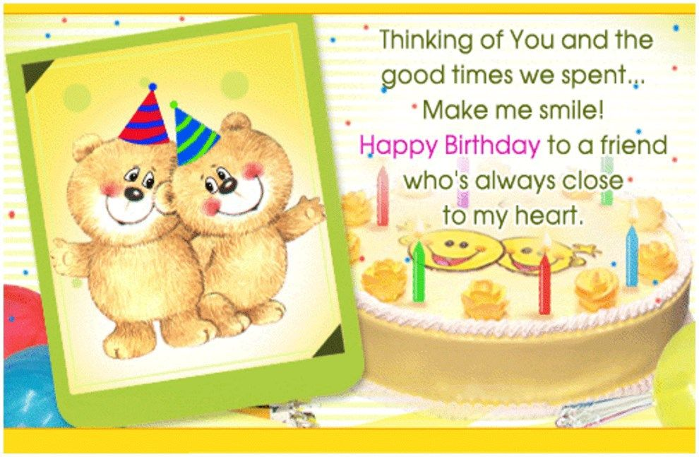 Best Day Wishes Sms Collection Hindi Urdu English Birthday