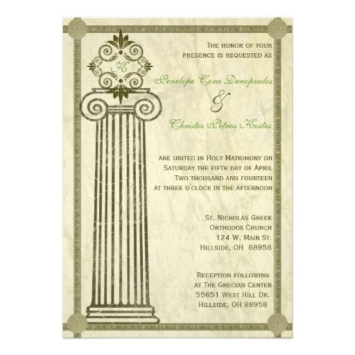 Greek Wedding Invitation