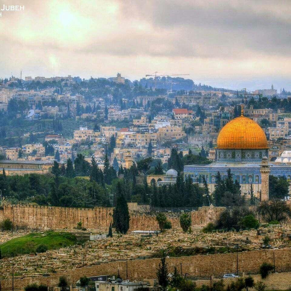 صباح القدس الجميل Islamic Pictures Jerusalem Palestine