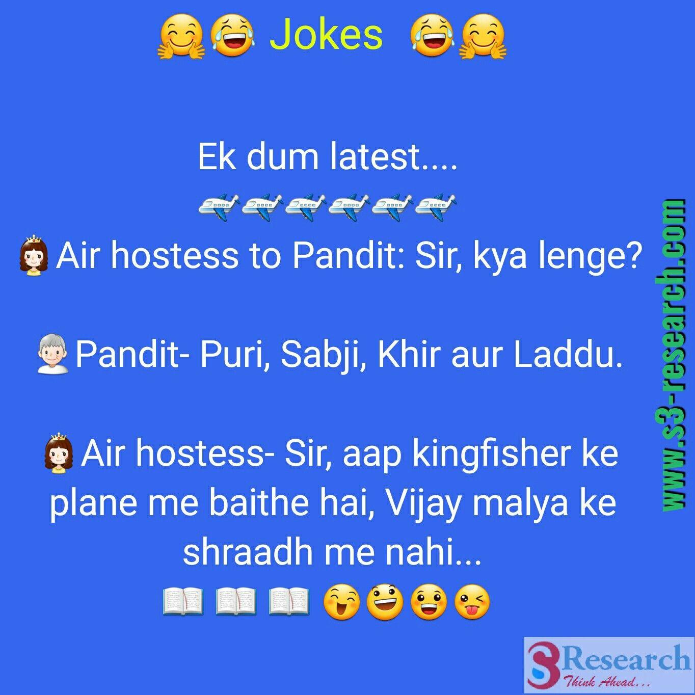 Idea by Sadhna Goel on Riddles & jokes Relatable post