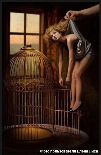 Любовь не должна быть тюрьмой.  plus☼google☂com