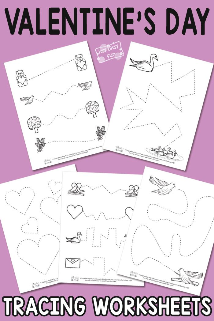 Valentine\'s Day Tracing Worksheets | Activities, Tracing worksheets ...
