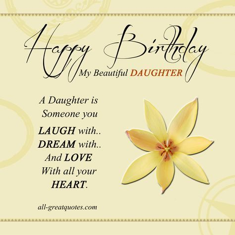 Happy Birthday To My Beautiful Daughter Birthday Wishes For