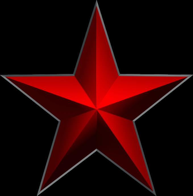Картинки по запросу красная звезда Star clipart
