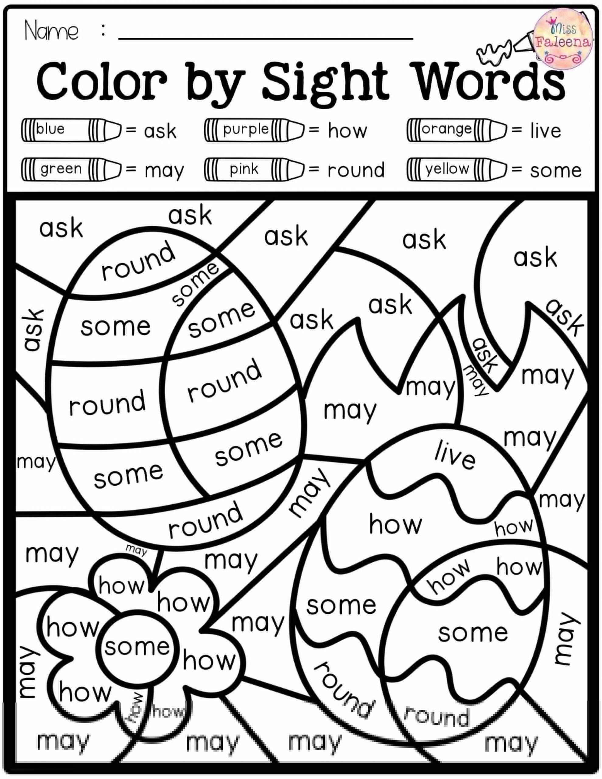 Kindergarten Sight Word Practice Worksheet Coloring