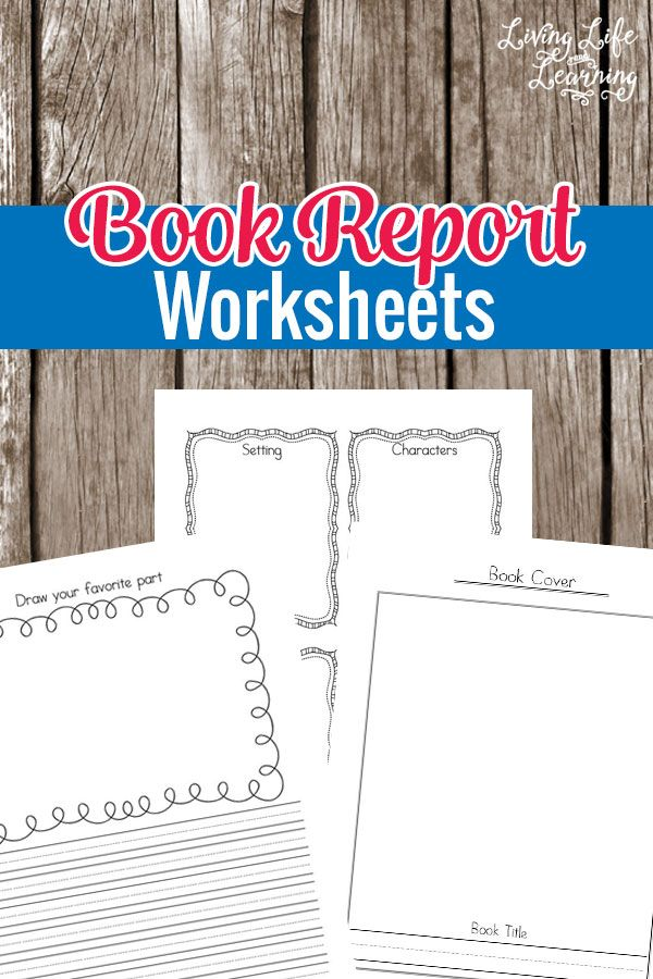 FREE Book Report Worksheets