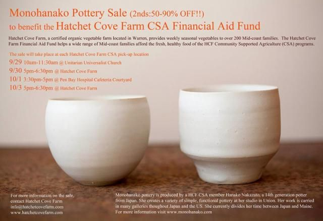 pottery sold at the black parrot in rockland maine - Google Search