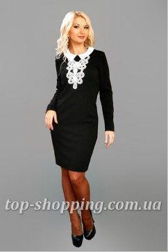 5a285d3187ee28c Классическое черное платье футляр с белой отделкой на груди 02052 ...