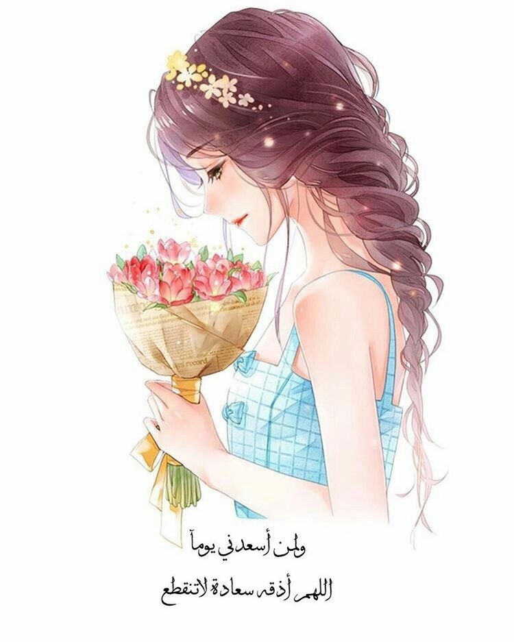 Pin By Samia On Words Anime Sketch Art Girl Drawing Wallpaper