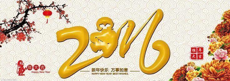happy chinese new year - Happy New Year Chinese