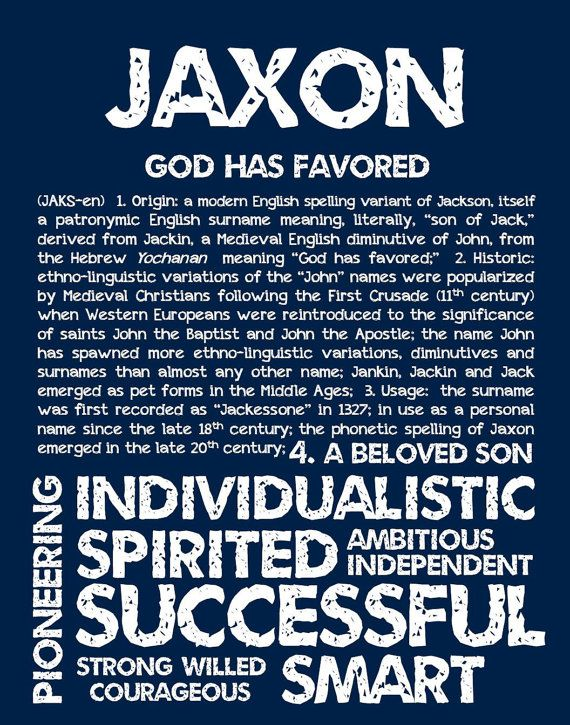 Jaxon Personalized Name Print X2f Typography Print X2f Detailed Names That Mean Dark English Baby Names Names With Meaning