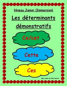 This Booklet Is Part Of My Determinants Series In This Booklet There Is An Explanation Of What Determinants Are Of Wh Elementary Schools Word List Booklet