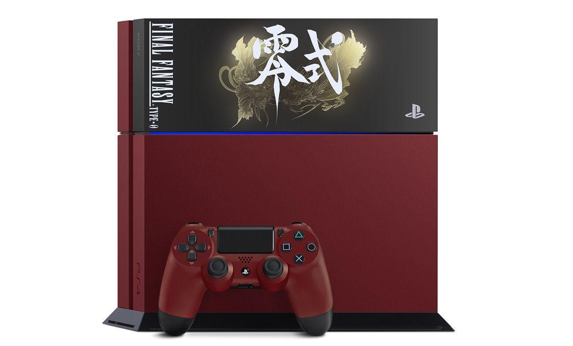 Final Fantasy Type 0 Limited Edition PS4 for Japan only