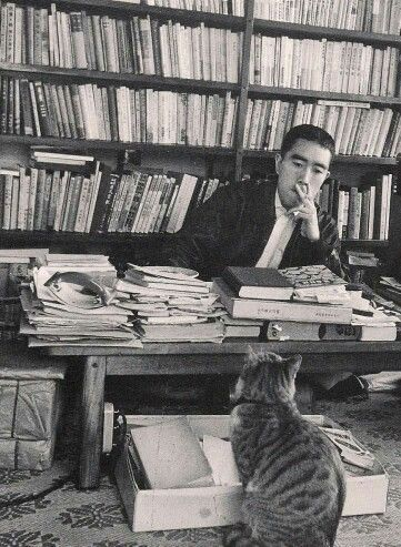 Yukio Mishima and a cat...