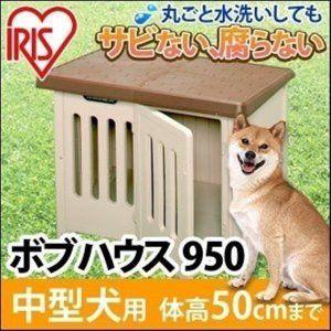 Dog House Outdoor Iris Ohyama Outdoor Kennel Medium Dog Large Dog Fashionable Dog House Plastic Iris Plaza P …