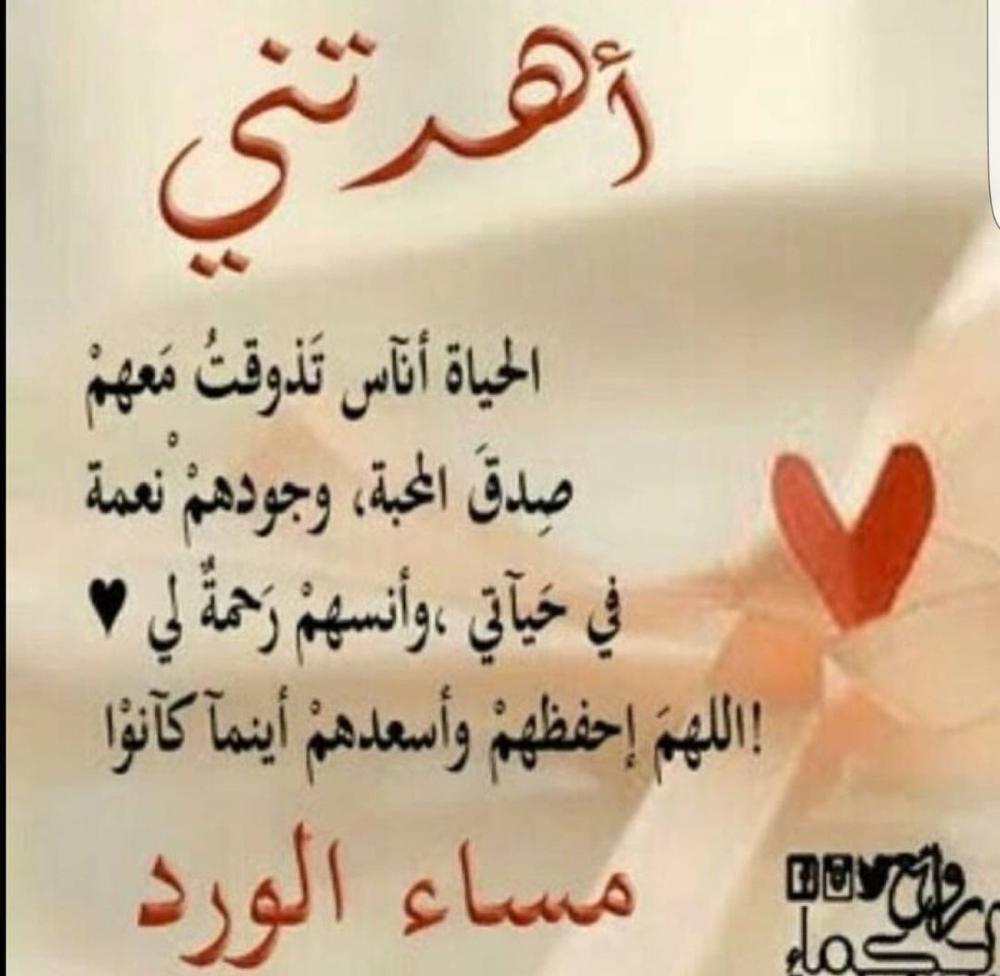 يسعد مسا أهل القلوب النقية Google Search Good Evening Arabic Calligraphy Calligraphy