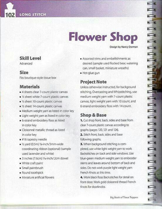 Flower shop tbc