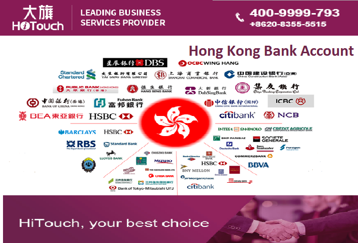HiTouch has extensive experience in Hong Kong Bank Account