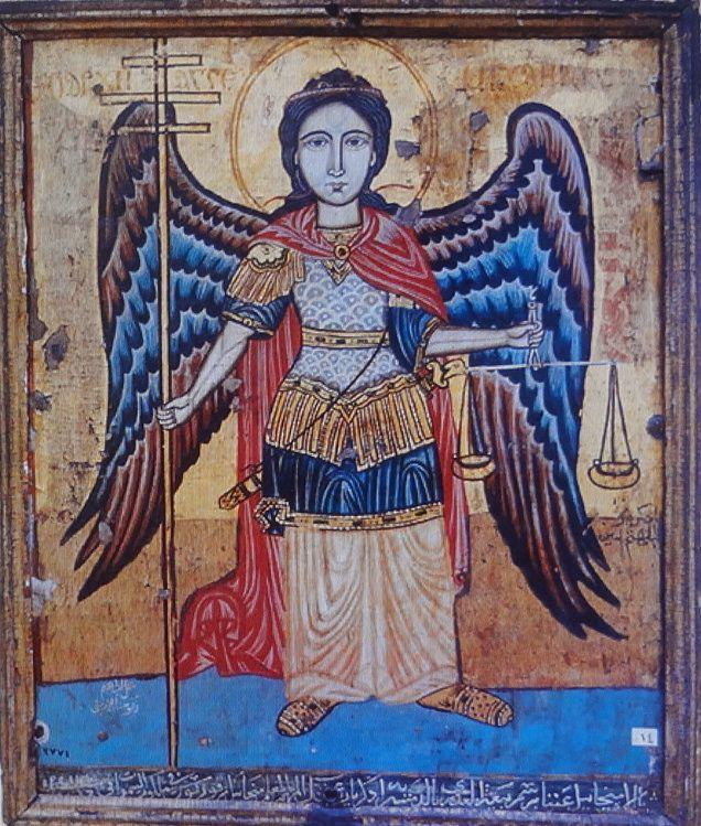 Archangel Michael Coptic Icon Angels Pinterest