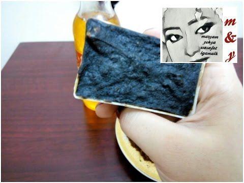 أصنعى بنفسك صابون رهيييب لعلاج الخطوط البيضاء السيلوليت نهائيا فى دقائق مع مريم يحيى Youtube