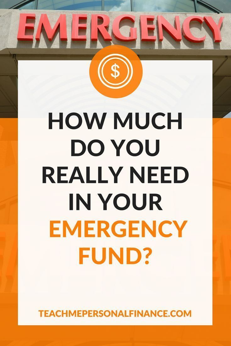 Emergency Fund Size: How Much Of An Emergency Fund Do You ...