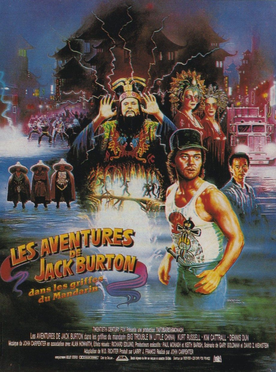 [Film Review] Big Trouble in Little China (1986) B movie