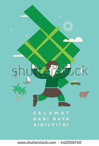 Hari Raya Greeting With Malay Word Selamat Hari Raya Aidilfitri That
