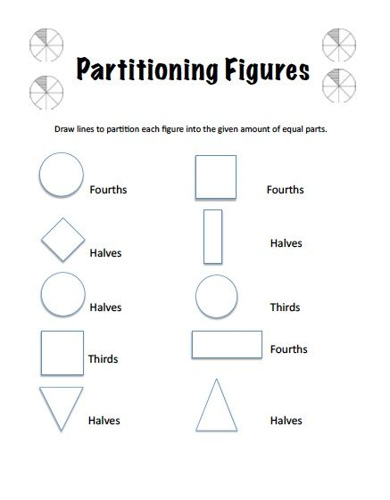 Fractions/ Geometry Partitioning Shapes! Download for free on Tpt ...
