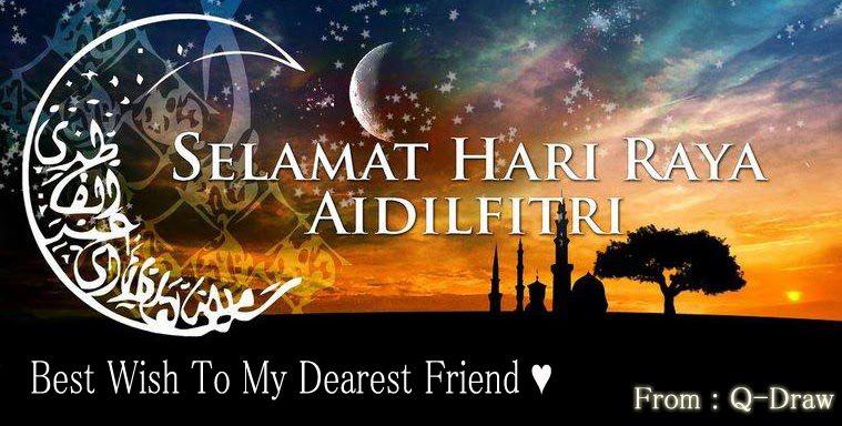 Selamat Hari Raya Aidilfitri Best Wish To All My Dearest Friend
