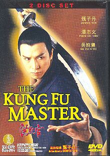 The Kung Fu Master Starring Donnie Yen Amazing