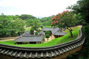 my first blog: Yangdong Folk Village