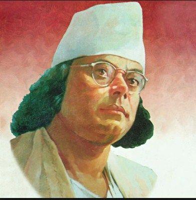 Kazi Nazrul Islam bangla rachana