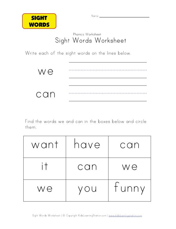 teach sight words we can | English | Pinterest