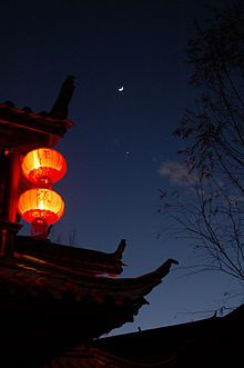 Lantern Festival Wikipedia The Free Encyclopedia 15th Day Of The Chinese New Year Chinese Background Sky Lanterns Chinese Lanterns