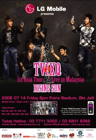"Xia AnaさんはTwitterを使っています: ""On July 14, 2006, TVXQ were the first Korean artist to hold a concert in the Kuala Lumpur, Malaysia #RedisTVXQ https://t.co/S5rMo65SlH"""