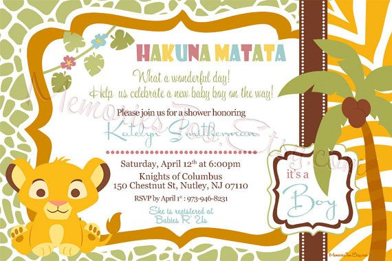 Baby Lion King Shower Invitation Printable
