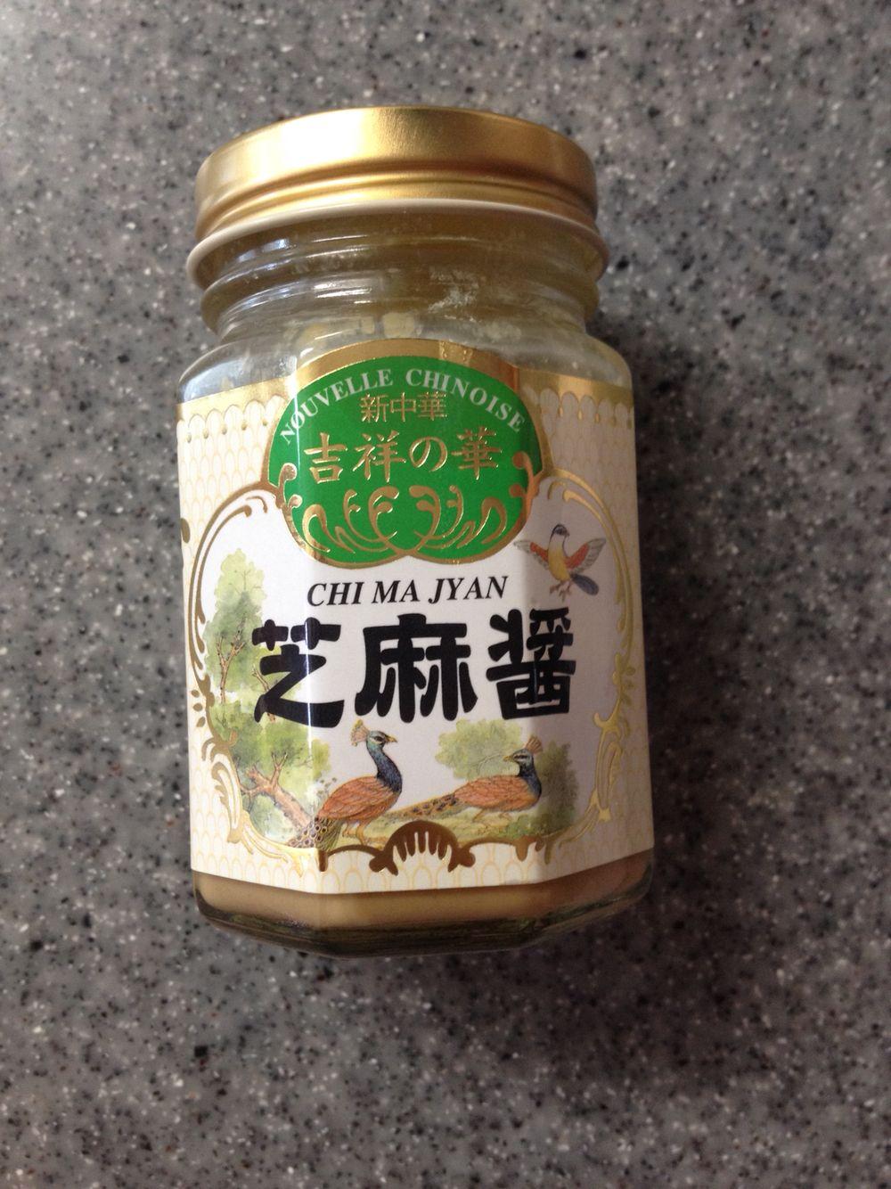 Sesam Pasta Japanese Food Japanese Food Food Japanese