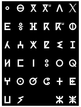lettre kabyle Tifinagh the Tuareg Script | My inner artiste | Pinterest | Dessin  lettre kabyle