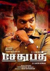Pin On 2016 Tamil Movie Songs