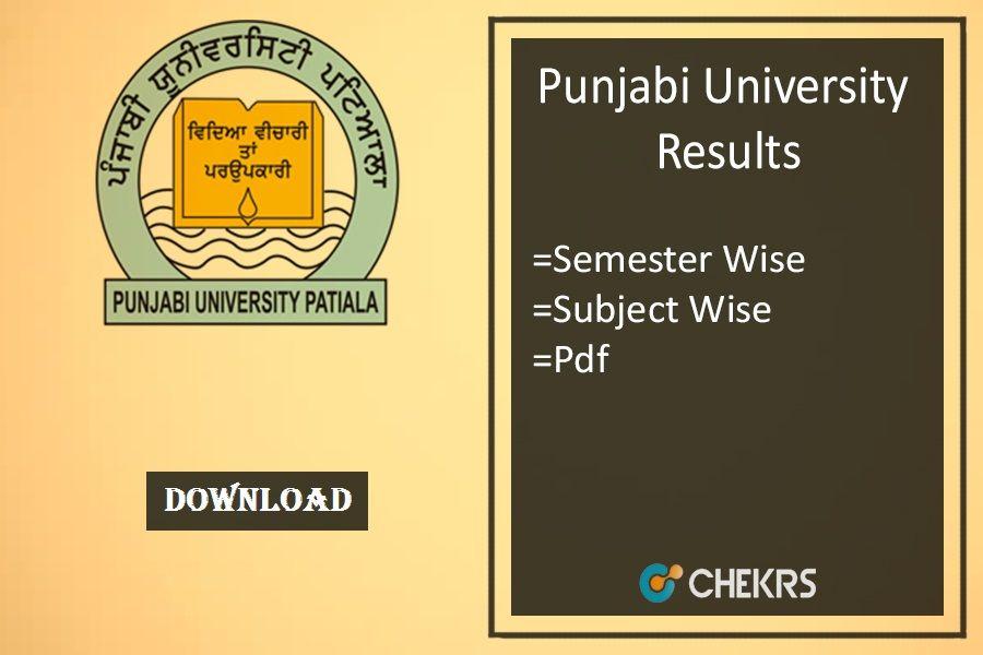 पंजाबी विश्वविद्यालय के परिणाम