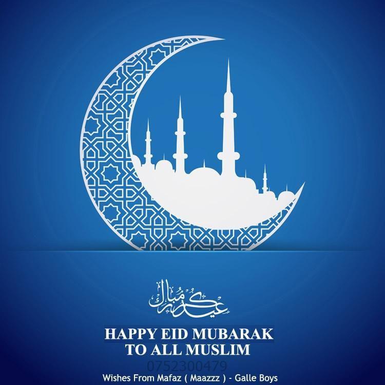 Wish You A Very Happy Eid Mubarak To All Muslim Eid Images Happy Eid Mubarak Eid Ul Adha Images
