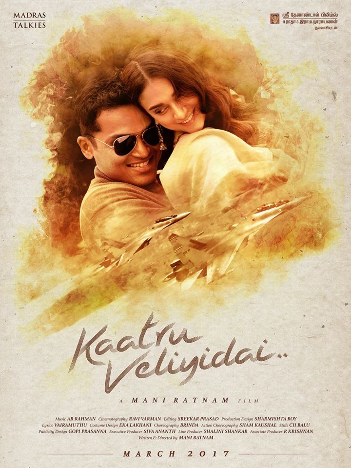 FLY IN THE MUSICAL SKY OF LOVE WITH KAATRU VELIYIDAI ( 2017